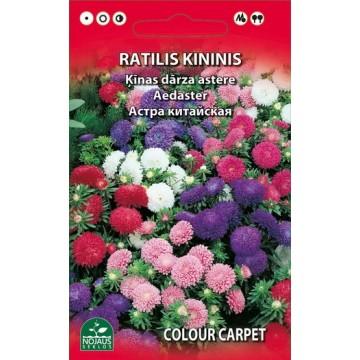 Aedaster Color Carpet Mix